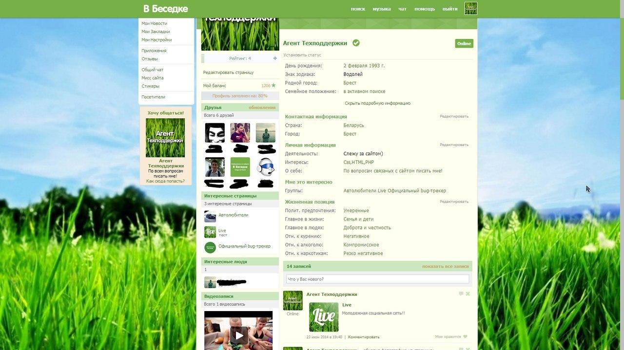 Каталог Социальных СЕТЕЙ - Социальные Сети
